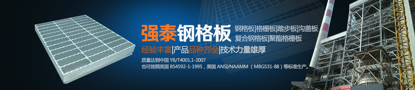 安平县强泰丝网制品有限公司